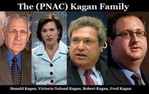 kagan family