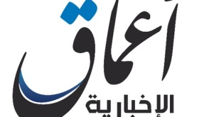 amaq-logo-280x165