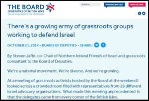 bod-supports-israel-article