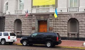 Gli uffici americani a Kiev.