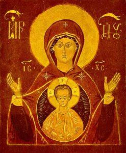"""Un """"segno""""  della Vergine Theotokos in Crimea?"""