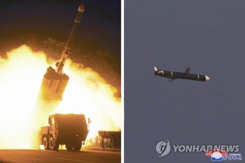 missile-kim